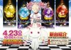 ★★4月23日(月)新装開店10時OPEN★★