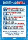大山1号店:6月29日(月)新装開店10:00オープン(予定)